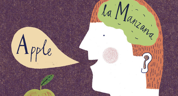 Being Bilingual is Good For You!